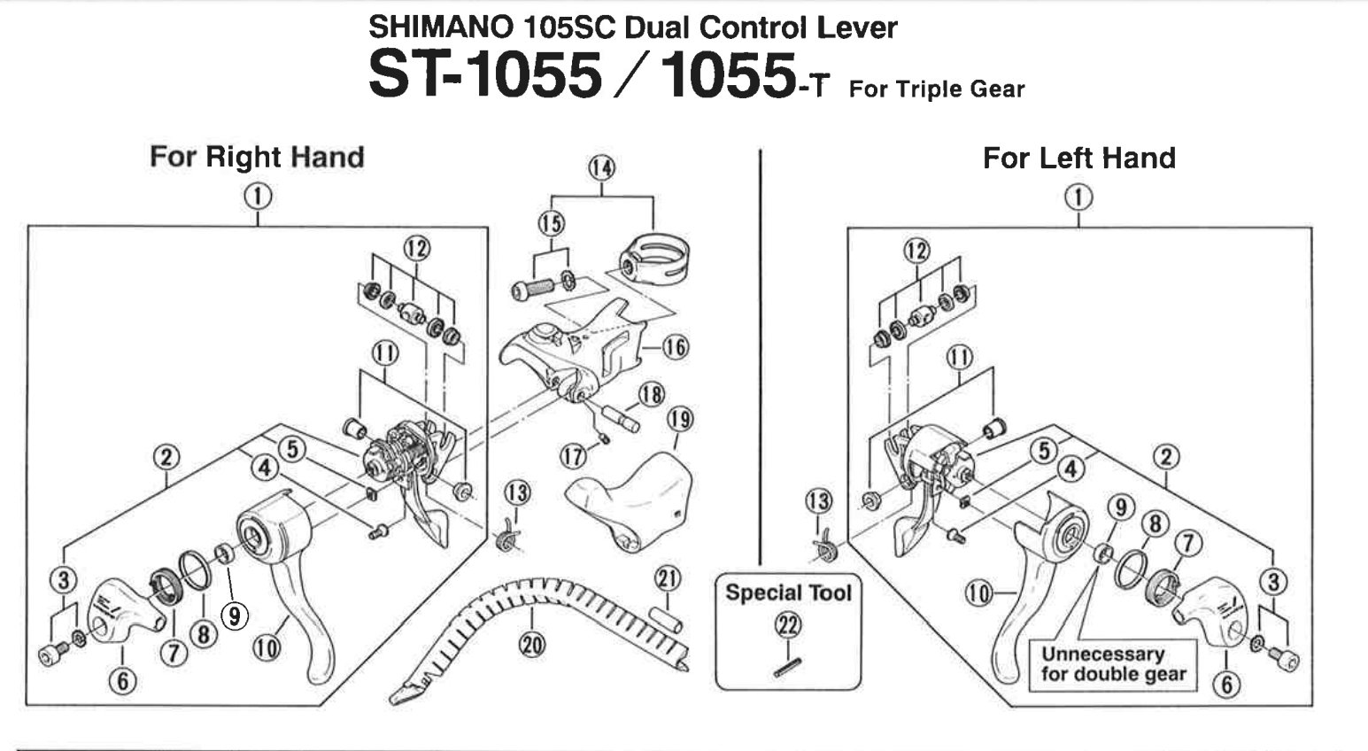 Brake Lever BL-6400 Shimano 600 Ultegra only Right Tricolore New