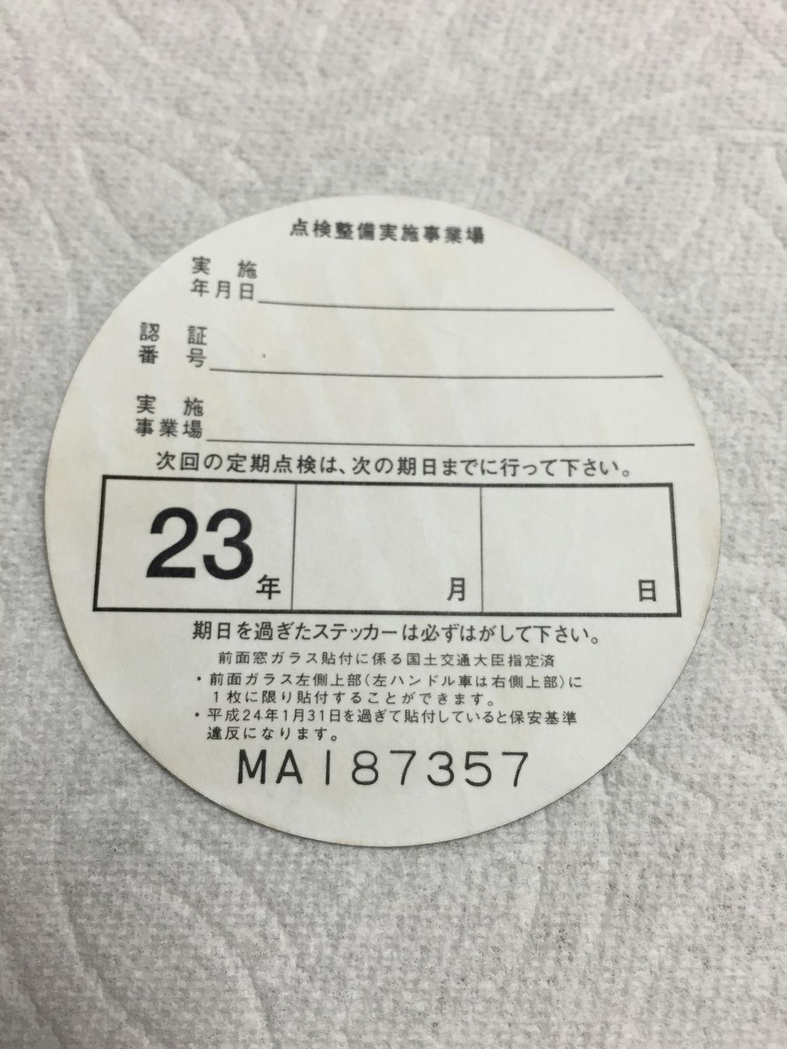 Parking Permit Sticker Car Location