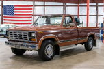 1984 Ford F-250  for sale $9,900