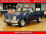 1985 GMC  for sale $28,900
