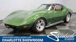 1973 Chevrolet Corvette  for sale $42,995
