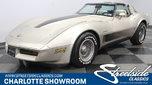 1982 Chevrolet Corvette Collectors Edition  for sale $14,995