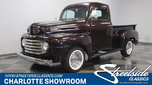 1948 Ford F1 for Sale $32,995