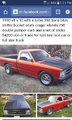 1990 v8 s-10 for trade