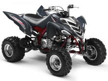 Get Free ATV Price Quotes at Used-AtvTrader.Com