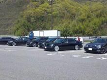 JAPANESE CUSTOM MANY MANY LS430s