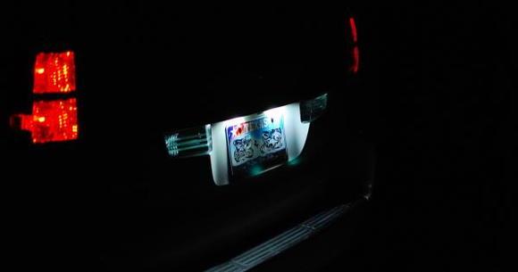 LED plate light..